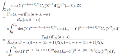 Generalized Extended Matrix Variate Beta and Gamma Functions and